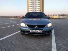 Краснодар Lancer 2005