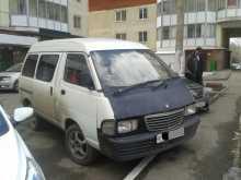 Иркутск Дельта 1993