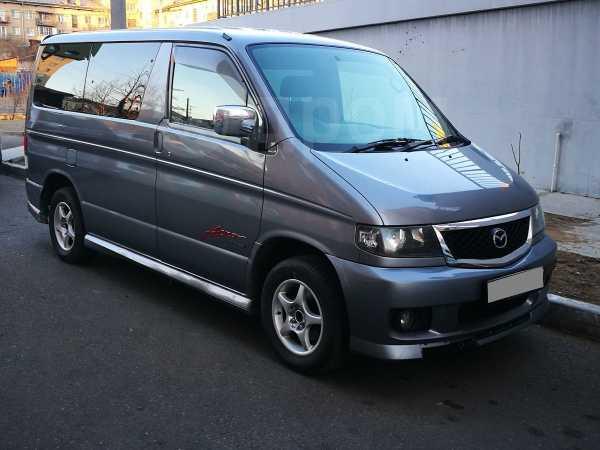 Mazda Bongo Friendee, 2005 год, 555 000 руб.