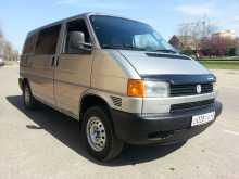 Кропоткин Transporter 2000
