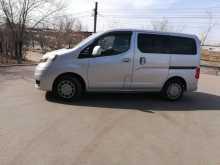 Улан-Удэ Nissan NV200 2011