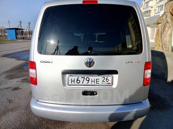 Volkswagen Caddy, 2010 год, 800 000 руб.