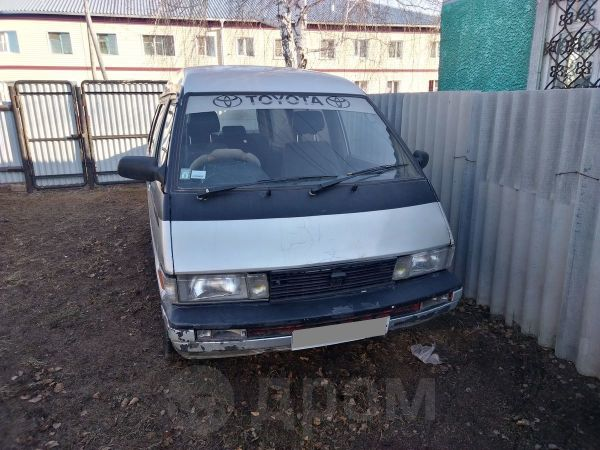 Toyota Town Ace, 1990 год, 105 000 руб.