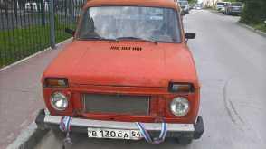 Новосибирск 4x4 2121 Нива 1985
