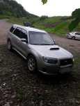 Subaru Forester, 2005 год, 650 000 руб.