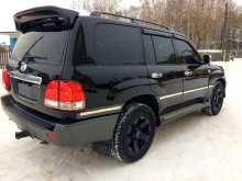 Пермь Land Cruiser 2000