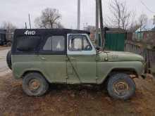 Хабаровск 469 1984