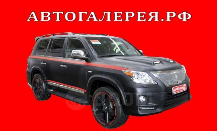 Lexus LX570, 2010 год, 1 998 000 руб.