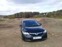Иркутск Civic 2010