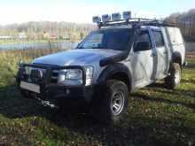 Москва Ford Ranger 2008