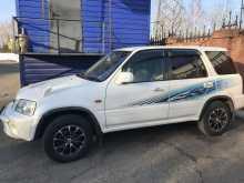Хабаровск CR-V 1999