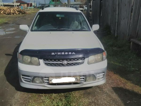 Nissan R'nessa, 1997 год, 235 000 руб.