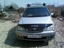 Биробиджан Gaia 1999