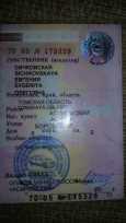 Лада 2115 Самара, 2011 год, 175 000 руб.