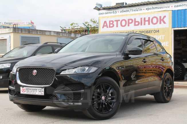 Jaguar F-Pace, 2016 год, 3 100 000 руб.
