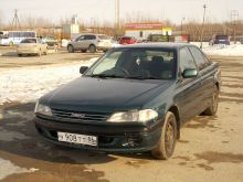 Нижневартовск Carina 1997