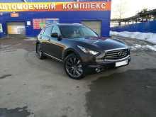 Пермь FX37 2012