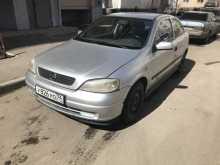 Магнитогорск Astra 1998