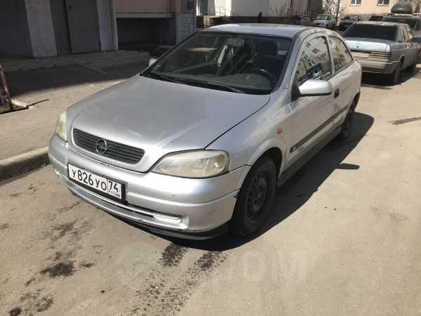 Opel Astra, 1998 год, 149 000 руб.