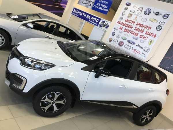 Renault Kaptur, 2018 год, 1 039 900 руб.