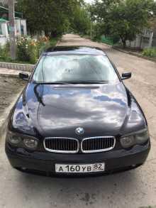 BMW 7, 2003 г., Симферополь