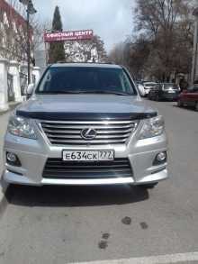 Севастополь LX570 2010