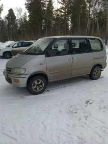Ангарск Серена 1999