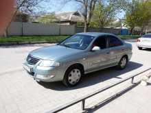 Nissan Almera, 2008 г., Симферополь