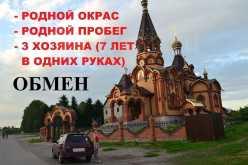 ВАЗ (Лада) 2111, 2001 г., Барнаул
