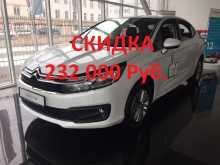 Иркутск C4 2017