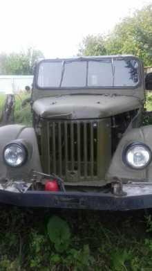 Иркутск 69 1969