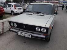 Пятигорск 2106 2001
