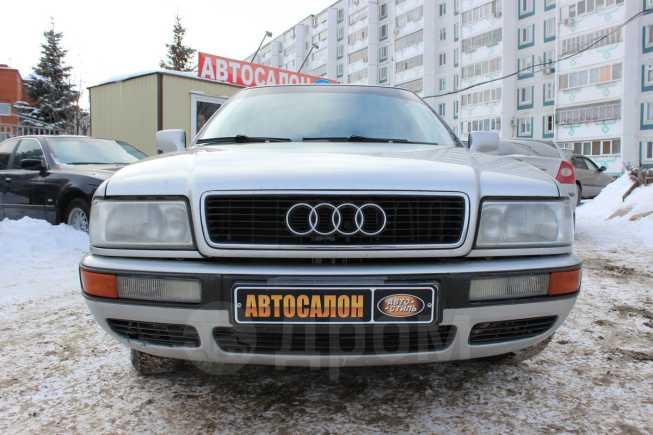 Audi 80, 1991 год, 179 900 руб.