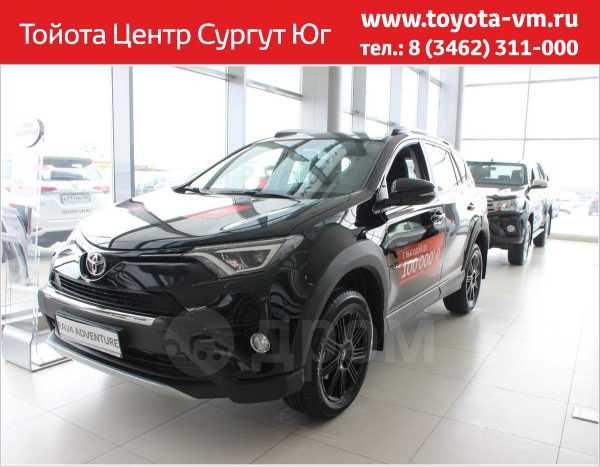 Toyota RAV4, 2018 год, 1 732 000 руб.