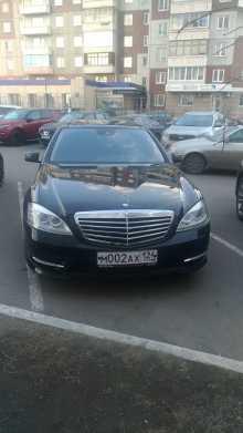 Красноярск S-Class 2009