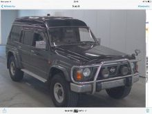Владивосток Safari 1993