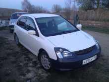 Алапаевск Civic 2000