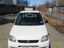Челябинск Pleo 2009