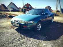 Барнаул Corolla Ceres 1994