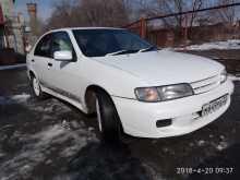 Барнаул Пульсар 1995