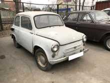 Хабаровск ЗАЗ 1953