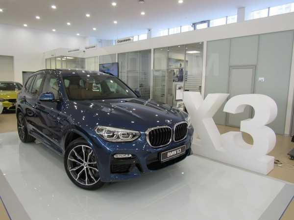 BMW X3, 2018 год, 4 490 000 руб.