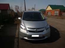 Новосибирск Freed 2010