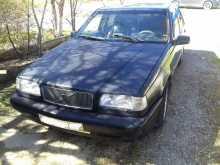 Новороссийск 850 1996