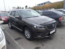 Mazda CX-5, 2016 г., Челябинск