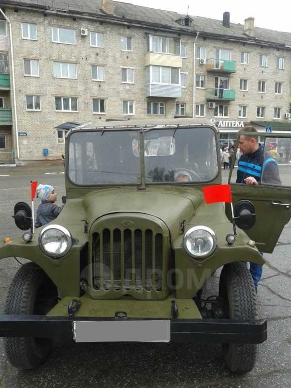 ГАЗ 67, 1949 год, 250 000 руб.