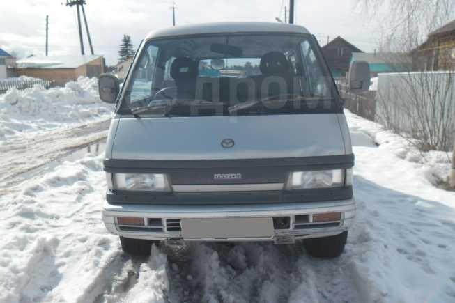 Mazda Bongo, 1995 год, 160 000 руб.
