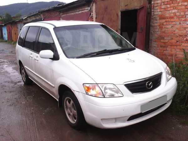 Mazda MPV, 2000 год, 315 000 руб.