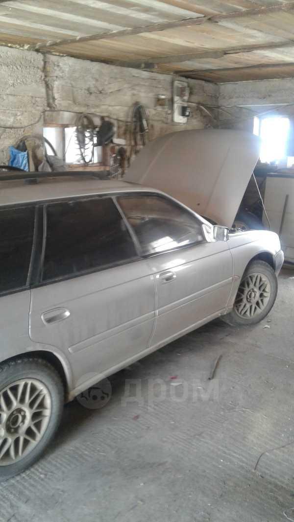 Subaru Legacy, 1995 год, 65 000 руб.