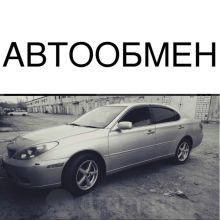 Комсомольск-на-Амуре Виндом 2001